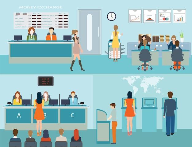 Общественный доступ к финансовым услугам для банков