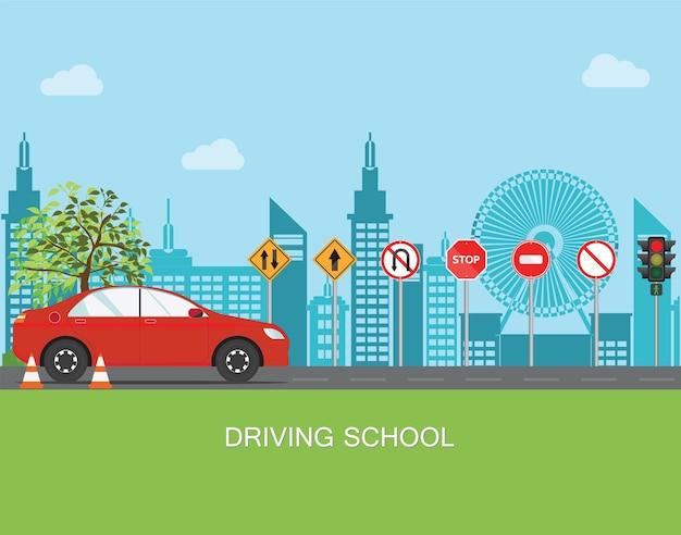 Автошкола с автомобилем и дорожным знаком