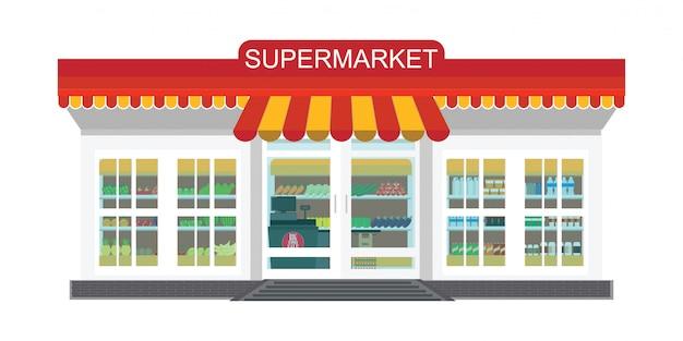 Супермаркет продуктовый магазин
