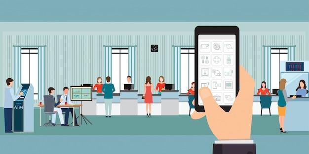 携帯電話の画面上のモバイルバンキングアプリケーションのコンセプト。