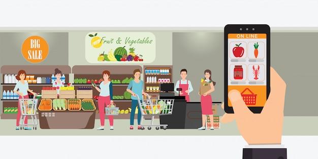 ショッピングアプリとスマートフォンを持っている手。