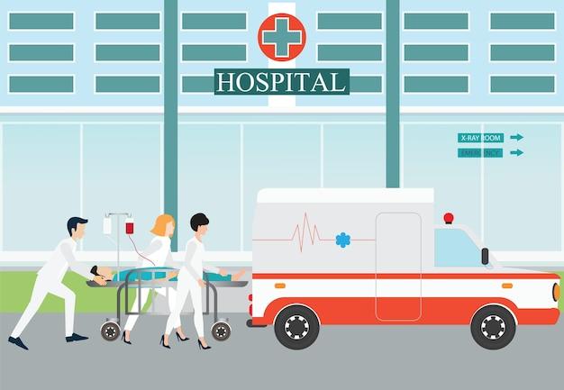 Аварийная экстренная медицинская эвакуация