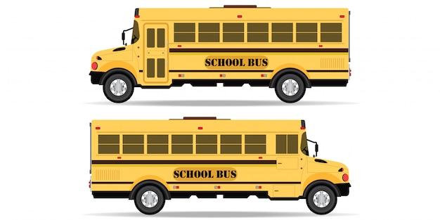 黄色のスクールバスのアイコンが白い背景で隔離。