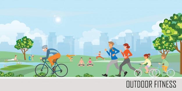 都市公共公園でのスポーツ野外活動。