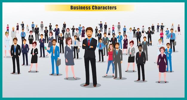 ビジネスチームメンバー
