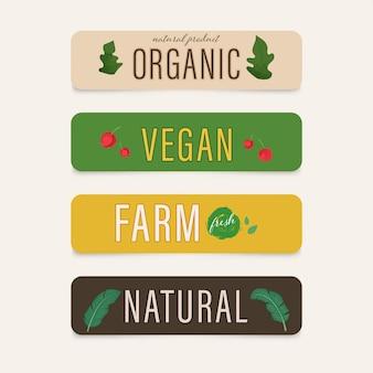 自然なラベルおよび農場の有機木目テクスチャ。葉のシンボルペイントデザイン。新鮮なビーガン農場
