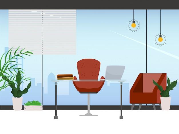 オフィスのインテリアデザイン職場の事務室の様子。