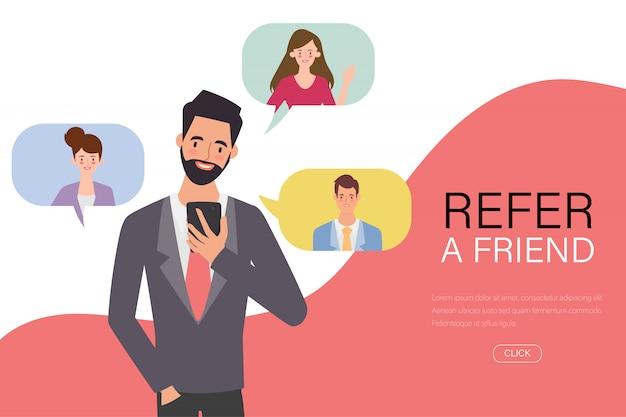 青年実業家は、スマートフォンで友人を紹介します。