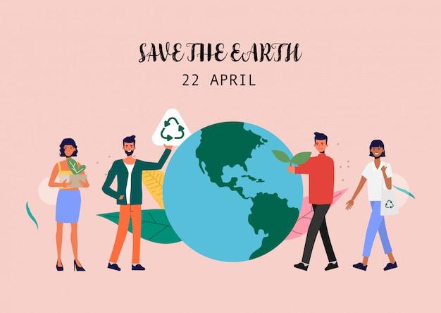 Молодые люди спасают планету, продвигая концепцию.