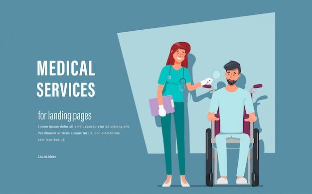 車椅子扁桃の患者と医師。医療サービスキャラクターヘルパーの病気。