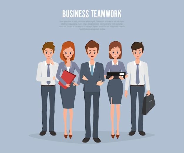 ビジネスパーソンチームワーク企業。