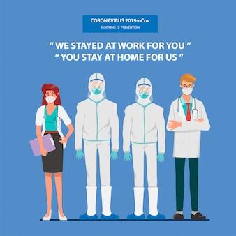 コロナウイルスの大流行から患者を救い、コロナウイルスと闘う医師。