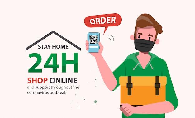 家にいて、配達人と一緒にオンラインで買い物をする。コロナウイルスアウトブレイク。