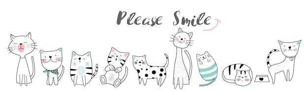 かわいい猫キャラクターセット