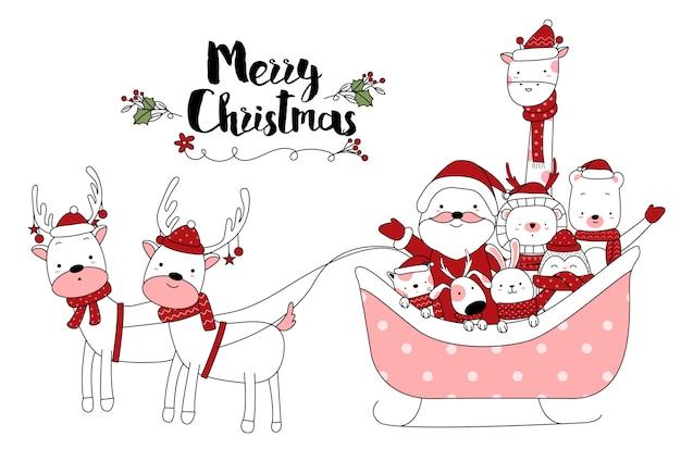 かわいい動物漫画の手描きのスタイルでクリスマスのデザイン