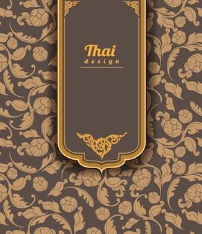 タイのパターンの背景
