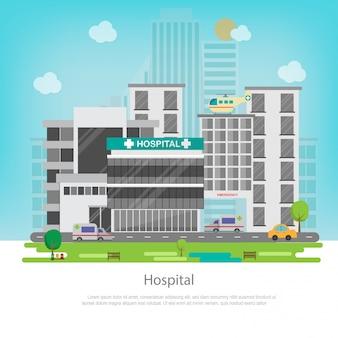 Здание больницы с городской пейзаж. концепция медицины и здравоохранения.