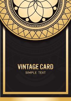 テンプレートゴールドカード