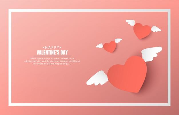 幸せなバレンタインデーのバナーベクトルデザイン