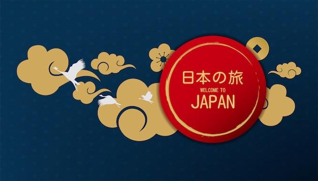 Японский дизайн баннера