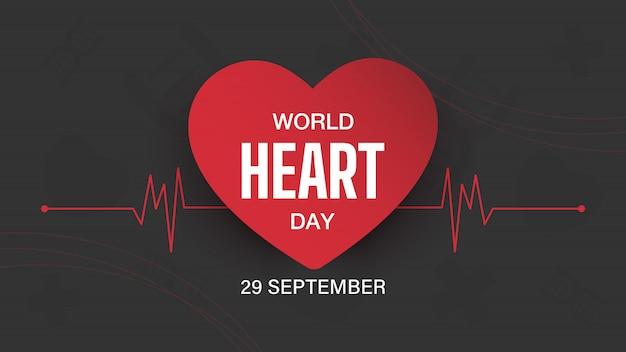 Всемирный день сердца баннер дизайн.
