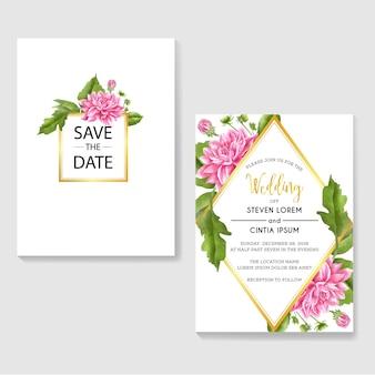 ピンクのダリアの水彩の背景と結婚式の招待状