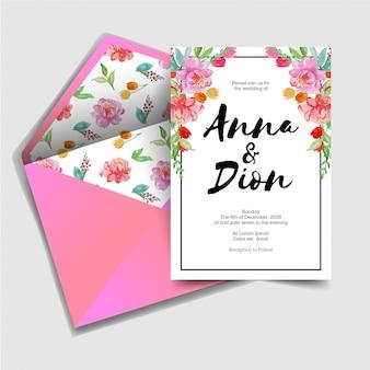 現代の甘い結婚式招待状
