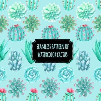 水彩サボテンのシームレスパターン