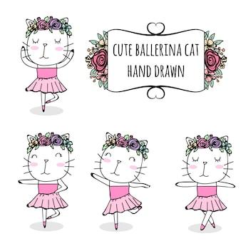 かわいいバレリーナ猫手描きのセット