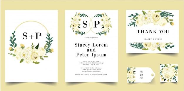 白い花の水彩画の結婚式の招待状