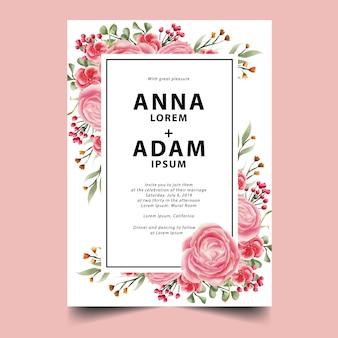 ロマンチックな水彩画のバラのピンクの結婚式の招待状