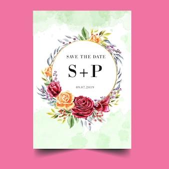 Круглое розовое красное оранжевое акварельное свадебное приглашение