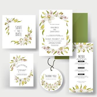 美しい水彩白いユリの結婚式の招待状のセット