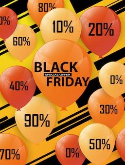 Черная пятница с оранжевыми воздушными шарами