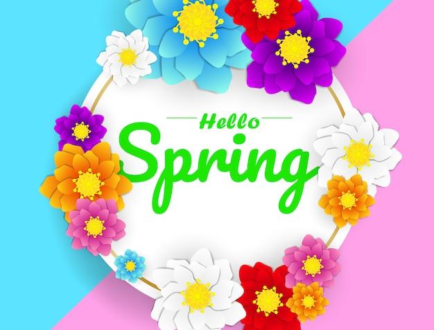 春の背景ベクトルイラスト