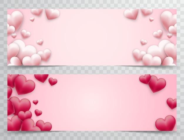 バレンタインデーのポストカード