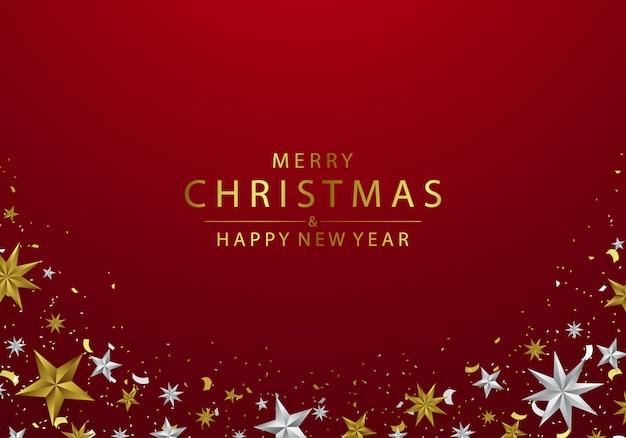 エレガントなシルバーとゴールドの星で飾られたクリスマス