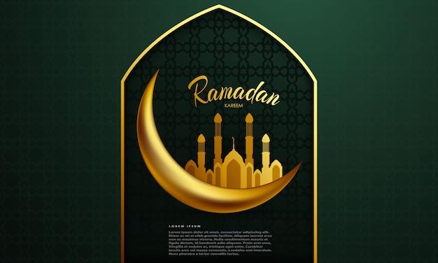 イスラムの祭りの背景に金色の三日月とラマダンカリームの背景イラスト