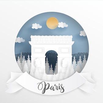パリ、フランスの世界的に有名なランドマーク