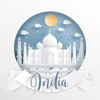 白いフレームとラベルのインドの有名なランドマーク。