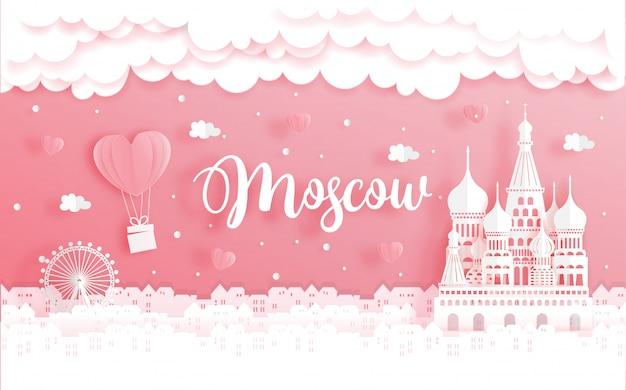 新婚旅行とモスクワ、ロシアへの旅行とバレンタインデーのコンセプト