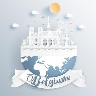 紙の上の地球上のベルギーのランドマークは、スタイルのベクトル図をカットしました。
