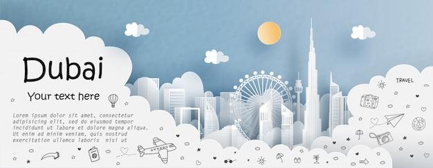 ドバイへの旅行とツアーや旅行の広告テンプレート