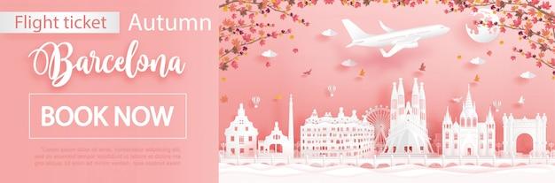 バルセロナへの旅行を伴うフライトとチケットの広告