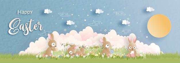 Пасхальная открытка с милым зайчиком