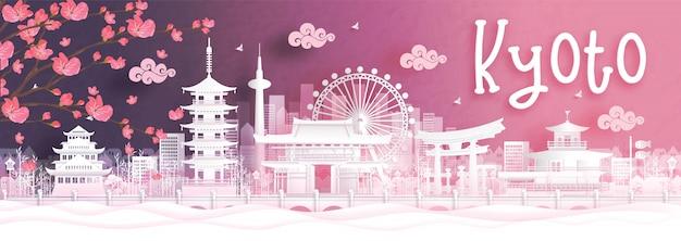 Туристическая открытка из киото в осенний сезон. япония