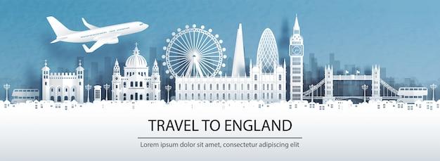 有名なランドマークと一緒にイギリスに旅行します。
