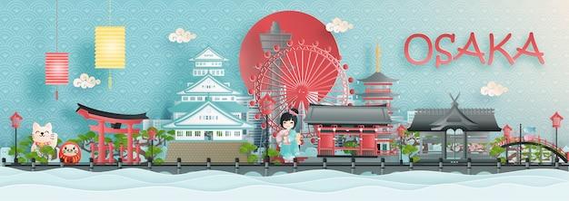 Достопримечательности японии в осаке в стиле вырезки из бумаги