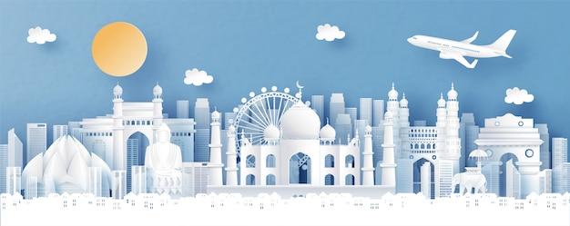 世界の有名なランドマークとインドと街のスカイラインのパノラマビュー
