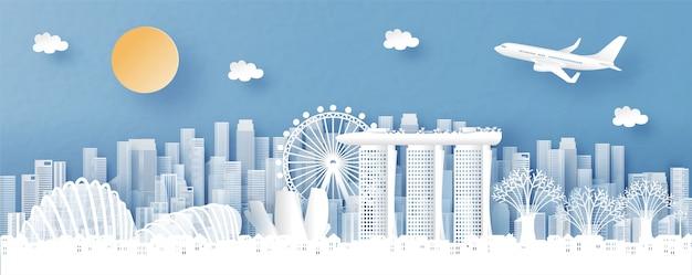 シンガポールと世界の有名なランドマークと街のスカイラインのパノラマビュー